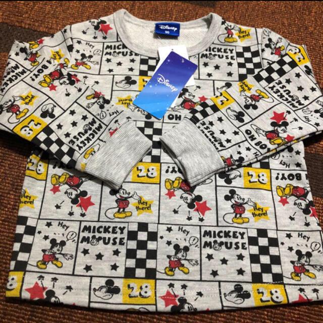 Disney(ディズニー)のディズニー ミッキー トレーナー パンツ 90cm キッズ/ベビー/マタニティのキッズ服男の子用(90cm~)(Tシャツ/カットソー)の商品写真