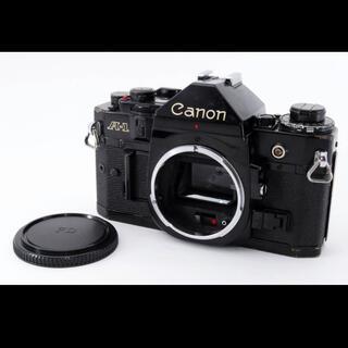 キャノン Canon A-1 高級一眼レフボディ<ボディキャップ付>