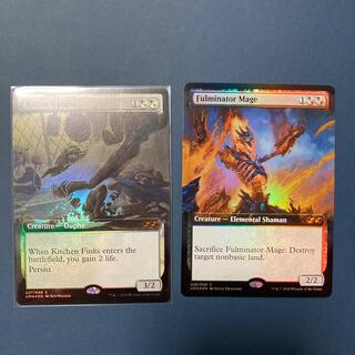 マジックザギャザリング(マジック:ザ・ギャザリング)のMTG UMA-Box_Topper×2枚、大爆発の魔道士、台所の嫌がらせ屋(シングルカード)