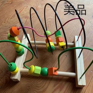 イケア(IKEA)の美品 IKEA 知育玩具ルーピング(知育玩具)