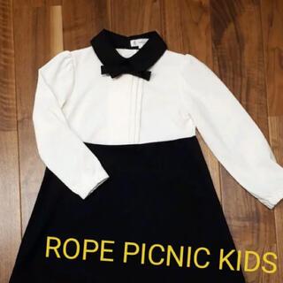 ロペピクニック(Rope' Picnic)のロペピクニック キッズ(ワンピース)