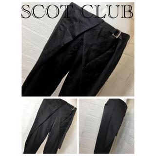 スコットクラブ(SCOT CLUB)の女子アナ御用達ブランド スコットクラブ個性的黒パンツ 9号(カジュアルパンツ)