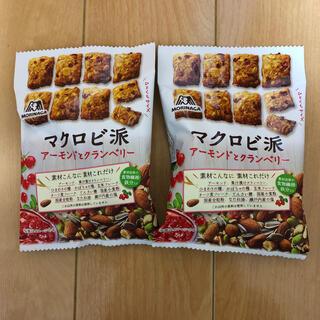モリナガセイカ(森永製菓)のマクロビ派 アーモンドとクランベリー 二袋(菓子/デザート)