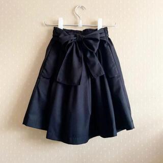 JILLSTUART - ジル スチュアート Aライン フレアスカート ブラック
