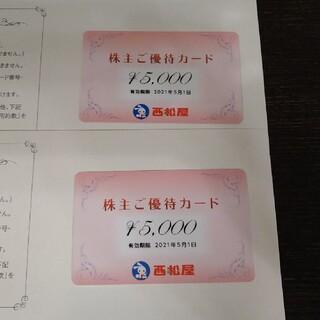 西松屋 - 最新 西松屋株主優待カード10000円分