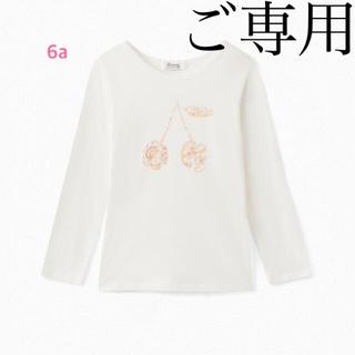 Bonpoint - ボンポワン 20AW Tシャツ 6a