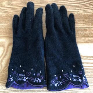 アナスイ(ANNA SUI)のアナスイ 手袋 スマホ対応(手袋)