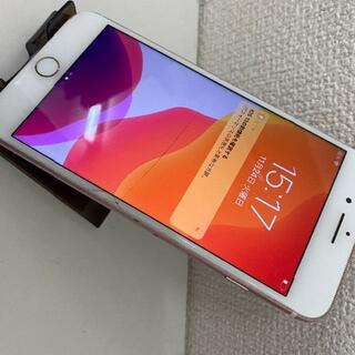 アップル(Apple)のSIMフリー iphone7 plus 128GB ジャンク(スマートフォン本体)