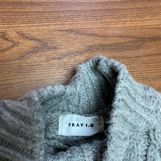 FRAY I.D(フレイアイディー)のみかん様 専用 フレイアイディー ニット レディースのトップス(ニット/セーター)の商品写真