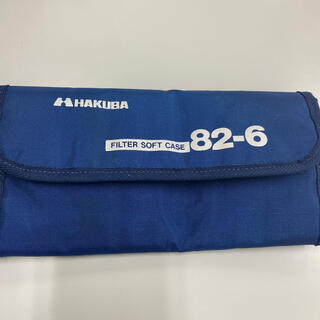 ハクバ(HAKUBA)のhakuba filter soft case 82-6(フィルター)