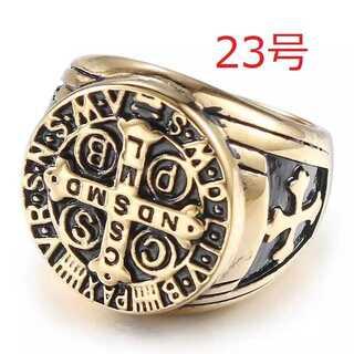 メキシカン アクセ クロス 十字架 ゴールド リング 指輪 23号(リング(指輪))