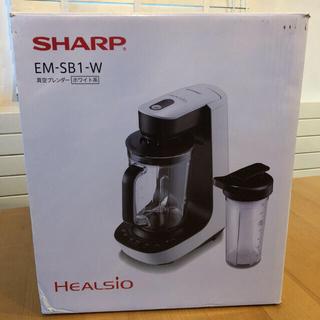 SHARP - 真空ブレンダー EM-SB1-W