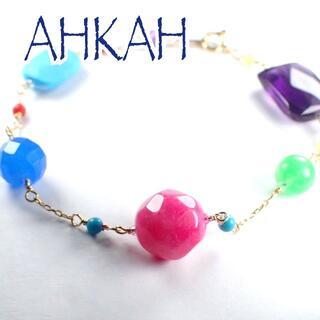 AHKAH - アーカー AHKAH K10YG マルチカラーストーン ブレスレット