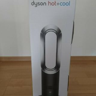 ダイソン(Dyson)のDyson Hot + Cool AM09 ファンヒーター(ファンヒーター)