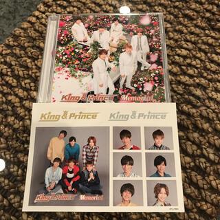 ジャニーズ(Johnny's)のKing & Prince Memorial 初回限定盤A ステッカー付(ミュージック)