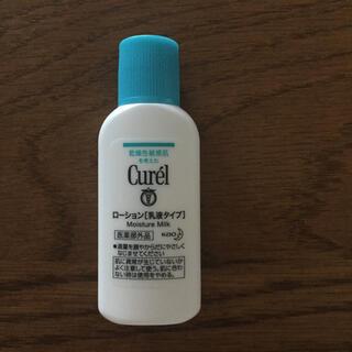 キュレル(Curel)のキュレル ローション(乳液/ミルク)