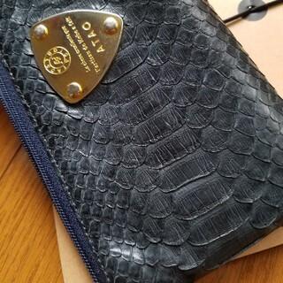 アタオ(ATAO)のATAO 長財布 紺色(財布)