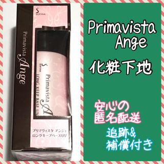 Primavista - プリマヴィスタアンジェ     Primavista Ange   化粧下地