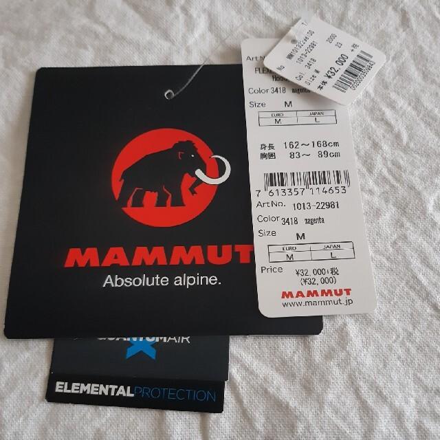 Mammut(マムート)のMAMMUT インサレーションジャケット スポーツ/アウトドアのアウトドア(登山用品)の商品写真