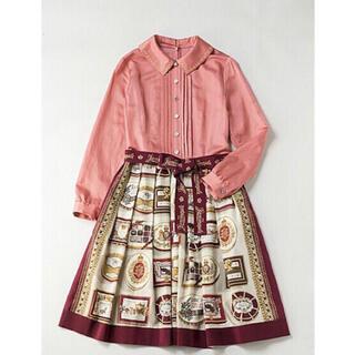 JaneMarple - Jane Marple Royal Chocolate guest ドレス