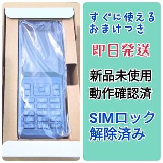 ソフトバンク(Softbank)のSimply ソフトバンク 白ロム 本体 SIMロック解除済み SIMフリー携帯(携帯電話本体)