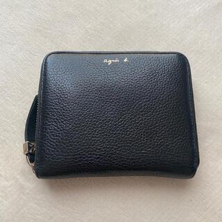 アニエスベー(agnes b.)の【早い者勝ち】アニエスベー 財布(財布)