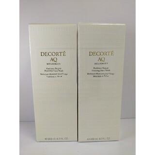 COSME DECORTE - コスメデコルテ AQミリオリティ リペアフォーミング n 洗顔料 2セット
