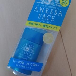 ANESSA - 専用⭐資生堂 アネッサ ANESSA パーフェクトUVリキッド ファンデーション