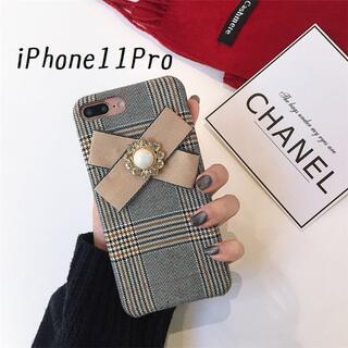 大人気!iPhone11Pro チェック カバー ケース グレー(iPhoneケース)