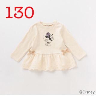 petit main - プティマイン(petit main)ミニー裾レースペプラムTシャツ