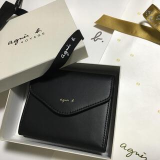 アニエスベー(agnes b.)の【本体のみ】agnes b. ミニウォレット 二つ折り財布 ブラック(財布)