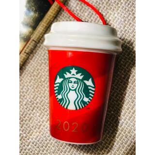 スターバックスコーヒー(Starbucks Coffee)のスターバックス ホリデー2020オーナメントレッドカップ(その他)