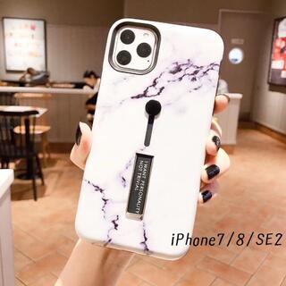 iPhone7 iPhone8 大理石 プリント カバー ケース ホワイト(iPhoneケース)