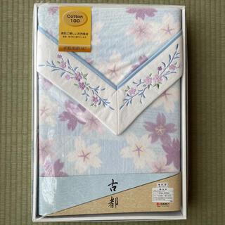 西川 - 京都西川 綿毛布 シングルサイズ
