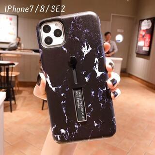 iPhone7 iPhone8 大理石 プリント SE2対応 カバー ブラック(iPhoneケース)