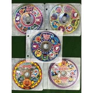 小学館 - めばえ 付録 DVD