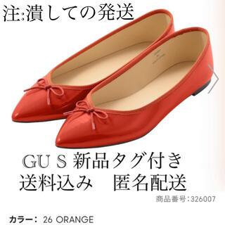 ジーユー(GU)の(421) 新品 GU S ポインテッドバレエシューズ オレンジ(バレエシューズ)