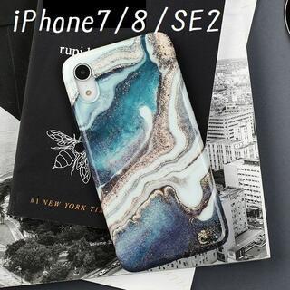 大人気! iPhone7 iPhone8 SE2対応 ケース マーブル プリント(iPhoneケース)