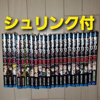 集英社 - 鬼滅の刃 1~22巻 セット シュリンク付き 通常版 新品