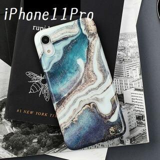 大人気! iPhone11Pro ケース カバー マーブル プリント(iPhoneケース)