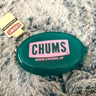 チャムス(CHUMS)のCHUMS チャムス クイックコインケース 小銭入れ コインケース ラバー(コインケース/小銭入れ)