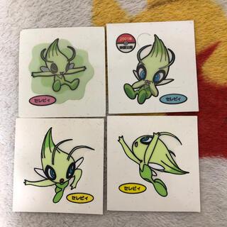 ポケモン - ポケモンデコキャラシール セレビィ 4枚