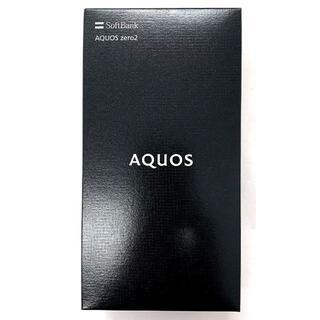 AQUOS - 新品未開封 AQUOS zero2 906SH ブラック Softbank