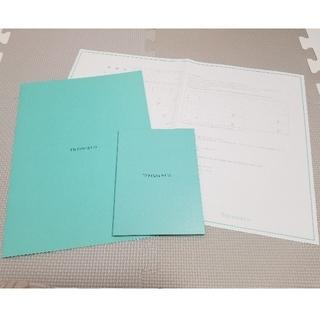 Tiffany & Co. - TIFFANY ゼクシィ付録 婚姻届&アルバム