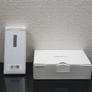 ソフトバンク(Softbank)のyukさん 501KC DIGNO ソフトバンク ホワイト 美品(携帯電話本体)