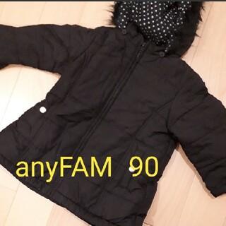 エニィファム(anyFAM)の90 anyFAM  コート(コート)
