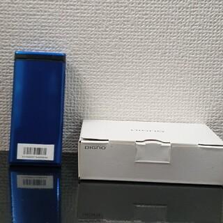 ソフトバンク(Softbank)のSIMロック解除済  501KC DIGNO ソフトバンク ブルー 美品(携帯電話本体)