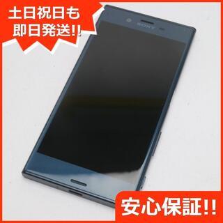 エクスペリア(Xperia)の美品 au SOV34 Xperia XZ フォレストブルー (スマートフォン本体)