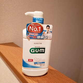 サンスター(SUNSTAR)のサンスター GUM 液体ハミガキ(口臭防止/エチケット用品)
