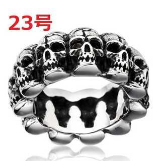 髑髏 ドクロ スカル ヘッド チェーン シルバー リング 指輪 23号(リング(指輪))